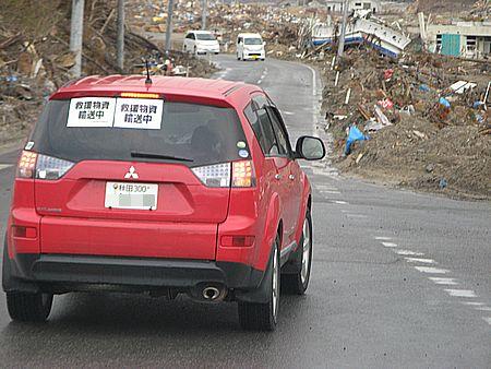 201105x1.jpg