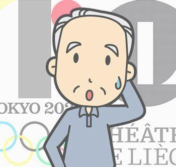olym2015.jpg