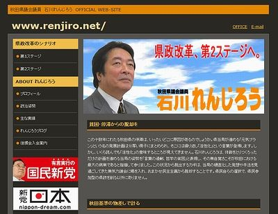 site_new.jpg